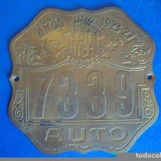 Coches y Motocicletas: (ANT-170802)PLACA AUTO AÑOS 1923-27. Lote 94720679
