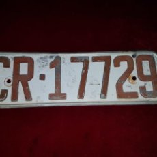 Coches y Motocicletas: ANTIGUA MATRICULA CIUDAD REAL RELIEVE. Lote 113099211