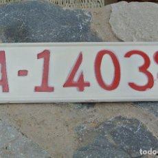 Coches y Motocicletas: ANTIGUA MATRICULA DE VEHICULO . Lote 118008711