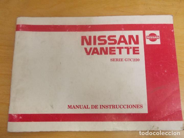 MANUAL NISSAN VANETTE (Coches y Motocicletas - Repuestos y Piezas (antiguos y clásicos))