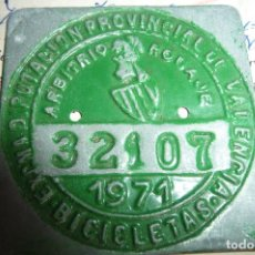 Coches y Motocicletas: CHAPA BICLICLETA 1971 Y PAGO TASAS 1970, DIPUTACION PROVINCIAL VALENCIA.. Lote 118837455