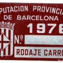 Coches y Motocicletas: PLACA DE MATRICULA CARRO BARCELONA AÑO 1976. Lote 128081887