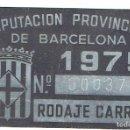 Coches y Motocicletas: PLACA DE MATRICULA CARRO BARCELONA AÑO 1975. Lote 128081971