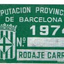 Coches y Motocicletas: PLACA DE MATRICULA CARRO BARCELONA AÑO 1974. Lote 128082087