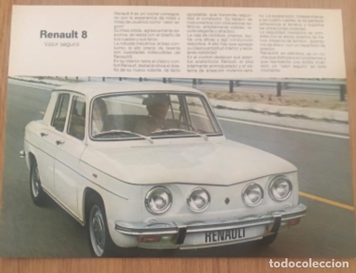 FOLLETO CATÁLOGO PUBLICIDAD ORIGINAL RENAULT 8 DE 1974 (Coches y Motocicletas - Repuestos y Piezas (antiguos y clásicos))