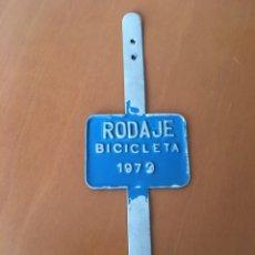 Coches y Motocicletas: PLACA CHAPA RODAJE BICICLETA 1979 BICI. Lote 130980119