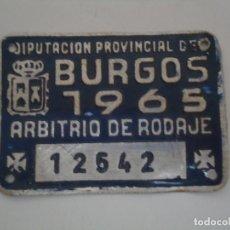 Coches y Motocicletas: CHAPA DE ARBITRIO DE RODAJE DE LA DIPUTACION DE BURGOS. AÑO 1965. --- 2. Lote 132866134
