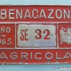 Coches y Motocicletas: PLACA DE VEHICULO AGRICOLA: CARRO, TRACTOR O SIMILAR 1965. BENACAZON ( SEVILLA ), AGUILA SAN JUAN.. Lote 134810250