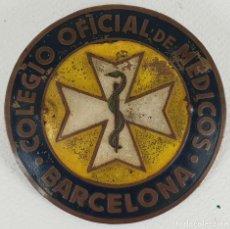 Coches y Motocicletas: CHAPA PARA VEHICULO. COLEGIO OFICIAL DE MEDICOS. BARCELONA. NÚMERO 13. SIGLO XX. . Lote 136040738