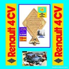 Coches y Motocicletas: RENAULT 4 - 4 - 4CV - EXCLUSIVA MASCOTA / ORNAMENTO / EMBLEMA PARA CAPOT - RARÍSIMA - 120 €. Lote 171420655