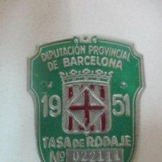Coches y Motocicletas: ANTIGUA TASA DE RODAJE - MATRICULA DE BICICLETA - DIPUTACIÓN PROVINCIAL DE BARCELONA - AÑO 1951. Lote 171474163