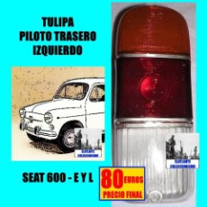 Coches y Motocicletas: SEAT 600 E Y L - RARA TULIPA / CRISTAL PARA PILOTO TRASERO IZQUIERDO CON LUZ DE MARCHA ATRÁS - 80 €. Lote 175975358
