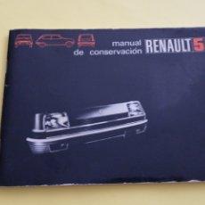 Coches y Motocicletas: MANUAL DE MANTENIMIENTO Y CONSERVACION RENAULT 5 DE 1972. Lote 289482533