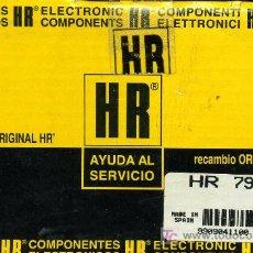 Radios antiguas: TRANSFORMADOR MAT HR - 7949. Lote 27412396