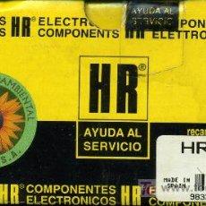 Radios antiguas: TRANSFORMADOR MAT HR - 7562. Lote 27412394