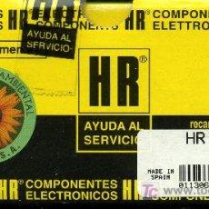 Radios antiguas: TRANSFORMADOR MAT HR - 7169. Lote 27412392