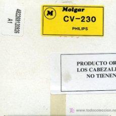Radios antiguas: CABEZA DE VIDEO CV - 230 ORIGINAL PHILIPS. Lote 26999954