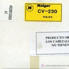 Radios antiguas: CABEZA DE VIDEO CV - 230 ORIGINAL PHILIPS. Lote 26999955