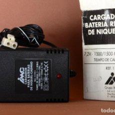 Radios antiguas: CARGADOR PARA BATERÍA RECARGABLE DE NIQUEL-CADMIO 7,2V 130071500 MAH. Lote 197546903