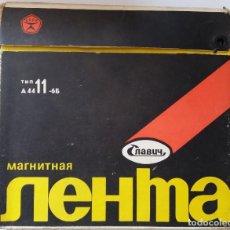 Radios antiguas: BOBINA DE MAGNETÓFONO 525 M DE LA URSS. Lote 197648206