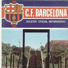 Coleccionismo deportivo: BOLETIN OFICIAL F.C. BARCELONA : Nº 13 ENERO 1972. Lote 25030850