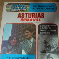 Coleccionismo deportivo: LAS PROMOCIONES DEL REAL OVIEDO. 1971. Lote 9663864