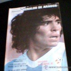 Coleccionismo deportivo: HERALDO DE ARAGON- NUMERO 7 DEL 26-03-1982- MUNDIAL 82: ARGENTINA,MARADONA,ETC. Lote 10120314
