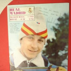 Coleccionismo deportivo: REVISTA REAL MADRID-N.262-MARZO 1972-. Lote 11512003