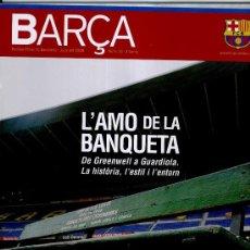 Coleccionismo deportivo: REVISTA OFICIAL DEL FUTBOL CLUB BARCELONA (EN CATALA) ++ JUNY 2008. Lote 13242360