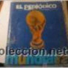Coleccionismo deportivo: COLECCIONABLE DEL PERIODICO, DEL MUNDIAL DE ESPAÑA 1982 , ESTA COMPLETO. Lote 25422230