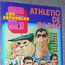 Coleccionismo deportivo: ATLETIC DE BILBAO.COLECCIONABLE,FASCICULO Nº4. L7601. Lote 13756303