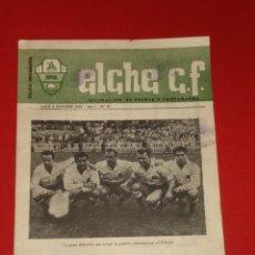 Coleccionismo deportivo: BOLETIN INFORMATIVO DEL ELCHE C.F. DELEGACION DE PRENSA Y PROPAGANDA, Nº 8 .1959 . Lote 26424276