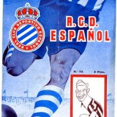 Coleccionismo deportivo: PROGRAMA OFICIAL REAL CLUB DEPORTIVO ESPAÑOL REAL MADRID ABRIL 1954. Lote 15448110