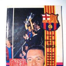 Coleccionismo deportivo: DICEN: SUPLEMENTO: FC BARCELONA CAMPEON DE LIGA 1974. Lote 16328719