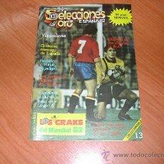 Coleccionismo deportivo: 24 SELECCIONES DE ORO. ESPAÑA 82. Nº 13 YUGOSLAVIA. L8492. Lote 16546779