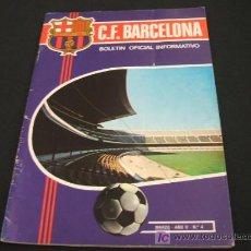 Coleccionismo deportivo: F.C. BARCELONA - BOLETIN OFICIAL INFORMATIVO - MARZO 1.971 - AÑO II - Nº 4 - BARÇA . Lote 17075240