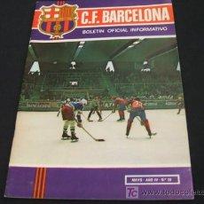 Coleccionismo deportivo: F.C. BARCELONA - BOLETIN OFICIAL INFORMATIVO - MAYO 1.973 - AÑO IV - Nº 28- BARÇA . Lote 17075248
