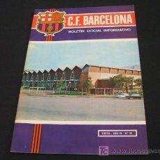 Coleccionismo deportivo: F.C. BARCELONA - BOLETIN OFICIAL INFORMATIVO - ENERO 1.973 - AÑO IV - Nº 24 - BARÇA . Lote 17075319
