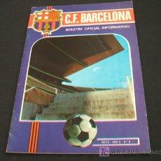 Coleccionismo deportivo: F.C. BARCELONA - BOLETIN OFICIAL INFORMATIVO - MAYO 1.971 - AÑO II - Nº 6 - BARÇA . Lote 17075333