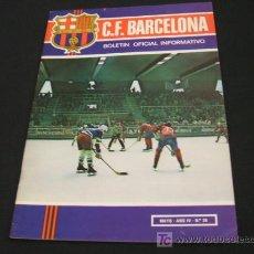 Coleccionismo deportivo: F.C. BARCELONA - BOLETIN OFICIAL INFORMATIVO - MAYO 1.973 - AÑO IV - Nº 28 - BARÇA . Lote 17075375