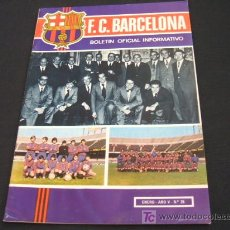 Coleccionismo deportivo: F.C. BARCELONA - BOLETIN OFICIAL INFORMATIVO - ENERO 1.974 - AÑO V - Nº 35 - BARÇA . Lote 17075433