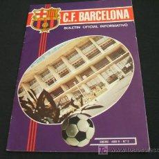 Coleccionismo deportivo: F.C. BARCELONA - BOLETIN OFICIAL INFORMATIVO - ENERO 1.971 - AÑO II - Nº 2 - BARÇA . Lote 17075504