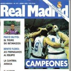 Collectionnisme sportif: REVISTA REAL MADRID NÚMERO 47, DE 1993. Lote 22608042