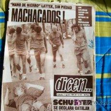 Coleccionismo deportivo: DICEN-Nº5122-AÑO 1981-. Lote 18640300