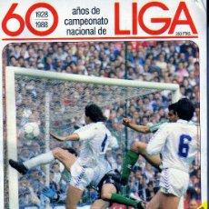 Coleccionismo deportivo: REVISTA FUTBOL. 60 AÑOS LIGA. POSTER DEL REAL MADRID. 1928/1929.. Lote 19817888