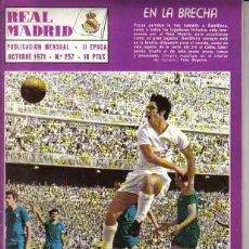 Collezionismo sportivo: REVISTA REAL MADRID Nº 257, DE 1971. Lote 20635109