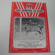 Collezionismo sportivo: REAL SPORTING DE GIJON - BOLETIN INFORMATIVO FEBRERO 1.977 - BARCELONA ATLETICO. Lote 22394491