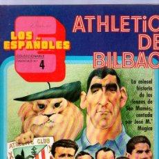 Coleccionismo deportivo: REVISTA LOS ESPAÑOLES. FASCICULO Nº 4. ATHLETIC DE BILBAO. . Lote 22501829