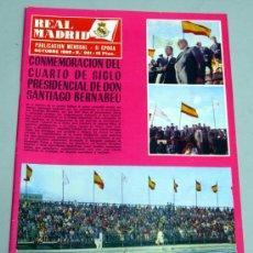 Coleccionismo deportivo: REVISTA REAL MADRID Nº 221 OCTUBRE 1968 CONMEMORACIÓN CUARTO SIGLO PRESIDENTE SANTIAGO BERNABÉU. Lote 57779810