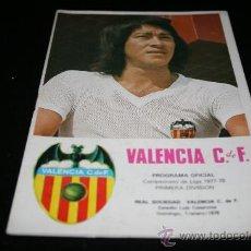 Coleccionismo deportivo: PROGRAMA FÚTBOL VALENCIA-R. SOCIEDAD TEMPORADA 77-78. Lote 25184364